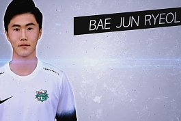 Bae Jun Ryeol u Opatiji do kraja sezone